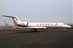 2133_Gulfstream_TC-ATA_Turkey.jpg