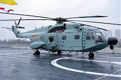2339_Changhe_Z-8_9517_Chinese_navy.jpg