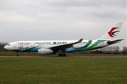 247_A330_B-5902_China_Eastern_special.jpg