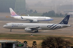 6567_A321_B-6553_China_Southern_Skyteam.jpg