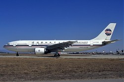 A300_B-2324_China_Northwest_1150.jpg
